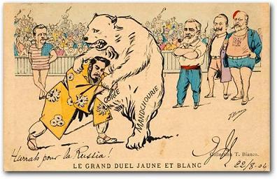 Bears through the years